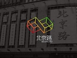 VI设计-广州北京路视觉形象策划[3]