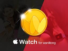 Apple watch divergence