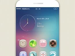 质感app