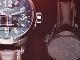 altigrapha watch AD
