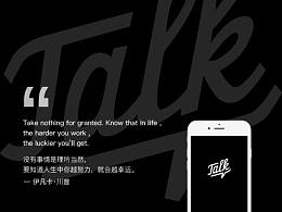 英语学习App——Talk