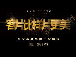 amy photo 端午and品牌活动