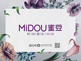 《蜜豆婚礼》logo设计