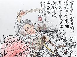 中国必胜 战役必胜