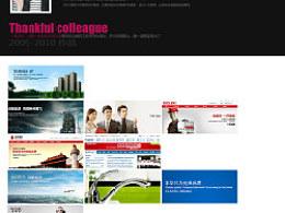 博客型个人网站首页设计示范