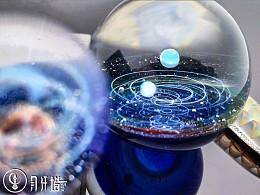 【月牙塔】宇宙玻璃:桌面摆件