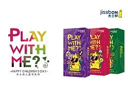PLAY WITH ME-杰士邦儿童节主题创意包装