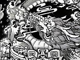 降龙——黑白插画  中国风  龙