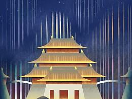 西安大唐芙蓉园海报