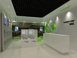 亮百佳(LED)公司体验店店面设计(SI)