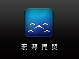 汽贸集团品牌形象设计 · 部分提案 【宏阔南阳之邦】