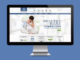 孕环境检测 官方商城 官网