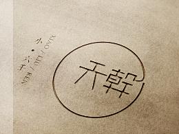 小六壬占卜