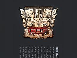 中国拳王金腰带——[远古青铜]