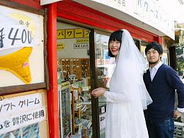 {海德娜娜}镰仓的轻松婚照
