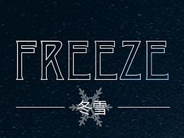 Freeze--冬雪
