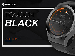 Tomoon Black