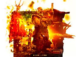 WOW海报 奥格瑞姆 杜隆坦 加特效  魔兽世界