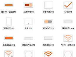 UI 专题页 海报  gui APP  portal  logo 广告 平面  易拉宝