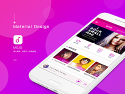 (Material Design)  音乐APP Design for Android