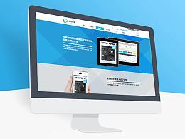 医院网站页面设计