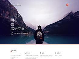 个人网页-专题