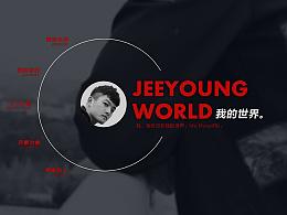 我的世界-个人网页