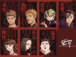 七宗罪角色插画(附绘制过程)以及字体的设计