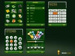 足球世界杯风格手机UI界面-(2010-6-18)