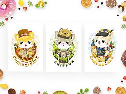 《来自喵星系列》-糖糖的甜品店第二弹6只猫