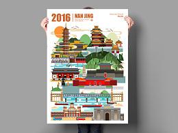 南京旅游建筑插画