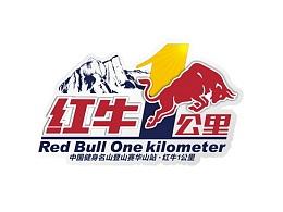 红牛活动主视觉设计