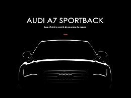 因唯美,因大气    因稳健,因卓越-Audi A7