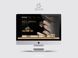 江苏碧欧福 艺术浮雕 的……的网站设计
