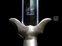 刀剑-太极单剑