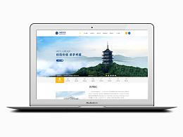 海德实业/集团性质网站/网页设计/网站建设/企业官网设计/公司网页设计
