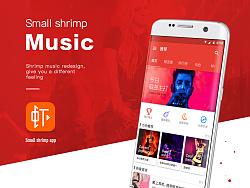 虾米音乐 APP for Android(Material Design)