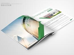 江苏省环保设备 企业宣传画册 设计效果
