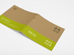 「Shihui」牛皮纸产品手册