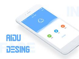 AIDU_DESING