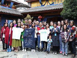 HOMING云南旅行项目