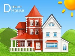 Dream House(梦之屋)