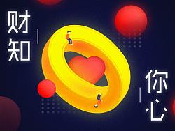 《high周末 有钱有闲》专题banner展示