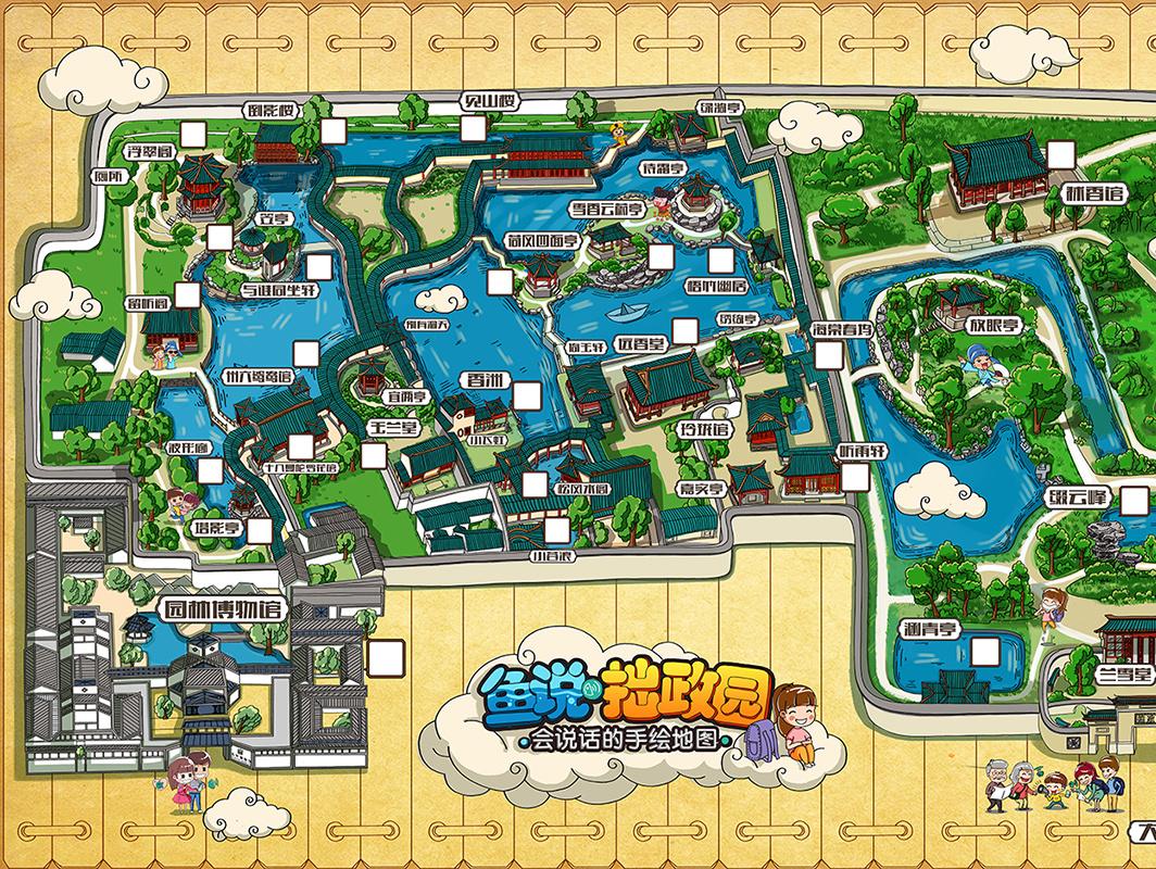拙政园手绘地图 旅游手绘地图 地图绘画 卡通人物地图介绍 策划地图