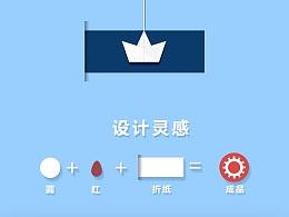 折纸风图标