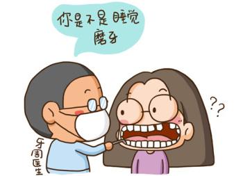 牙套日记-爽到你 无!能!为!力! 的牙痛时间图片