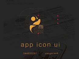 app   ui  图标 gui 平面设计 海报设计
