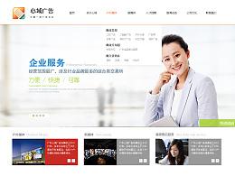 心域广告官网