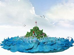 VR虚拟现实手绘台湾旅行游记--垦丁环岛骑行篇 隐身少女Alice