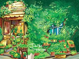 成都城里的童话屋